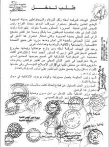 Branle-bas de combat à Essaouira contre la cession des biens  municipaux à des prix dérisoires