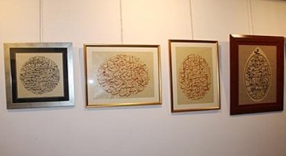 La calligraphie arabe, un art éblouissant