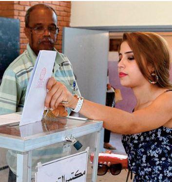 Les interactions entre le système électoral et les mutations de la scène politique disséquées à Salé
