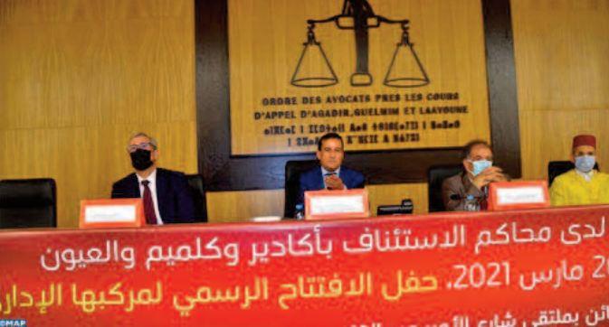 L'Ordre des avocats près les cours d' appel d'Agadir, Guelmim et Laâyoune se dote d' un complexe administratif