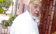 Hommage à Abdel Jebbar El Wazir et à Hayat El Idrissi
