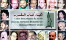 L'UEM annonce les lauréats du Prix des jeunes écrivains
