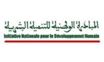 L'inclusion économique dans le cadre de l'INDH débattue à Casablanca