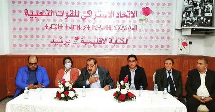 Driss Lachguar rencontre à Benslimane et à Settat les militants ittihadis
