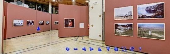 """Exposition """"Visages du nouveau Maroc"""" à Tanger"""