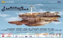 Conférence sur les énergies renouvelables