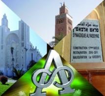 Le Département d'Etat américain loue la liberté religieuse au Maroc