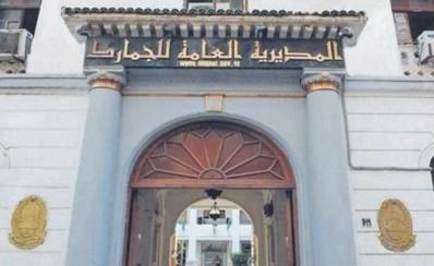 Nouveau revers pour l'Algérie à la réunion douanière de la région MENA
