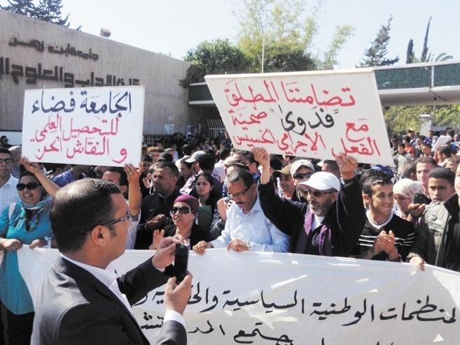L'USFP et toutes les forces vives solidaires avec la militante Fadoua Rajouani