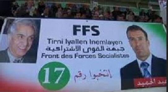 Les positions de l'USFP irritent la presse algérienne