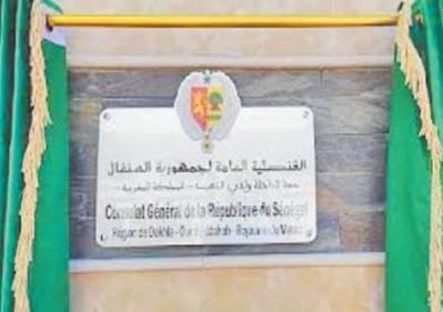 L'ouverture du consulat général du Sénégal à Dakhla traduit la qualité des relations historiques entre les deux pays