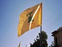 Bahrein interdit à ses citoyens tout contact avec le Hezbollah