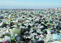 Conférence sur la situation environnementale à Moulay Yaâcoub