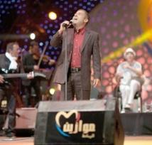 Cheb Mami fait vibrer la scène Nahda à Rabat