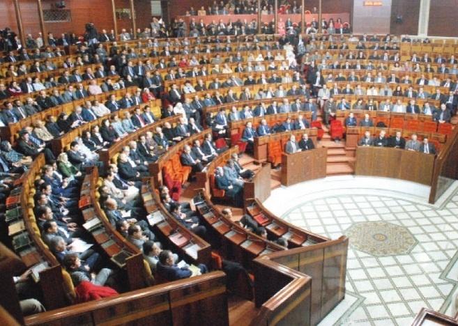 Au Parlement, le règlement intérieur est dans l'impasse totale