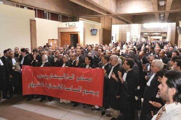 Les avocats en sit-in devant les Cours d'appel du Royaume