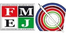 La FMEJ s'élève contre la profusion des Conseils supérieurs