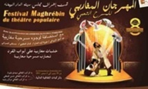 Ouverture du  9ème Festival maghrébin du théâtre populaire