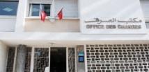 Partenariat entre l'Office des changes et l'ICPC pour renforcer la transparence