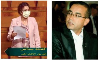 Fatiha Saddas appelle le gouvernement à soutenir les personnes physiques et morales touchées par la crise sanitaire