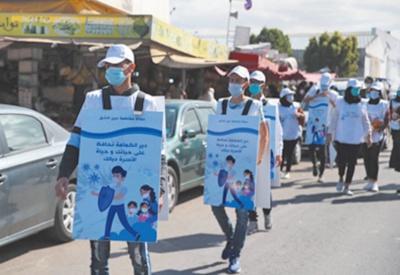 Campagne de sensibilisation aux méfaits de la Covid-19 à Ain Chock