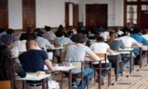 Six élèves marocains aux Olympiades internationales des mathématiques