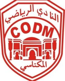 La DI, c'est fini pour le CODM