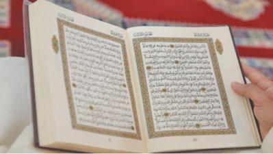 Plus de 691.000 exemplaires du Coran distribués en 2020