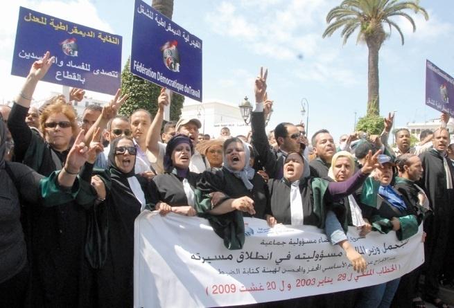 La grève du SDJ paralyse les tribunaux du Maroc