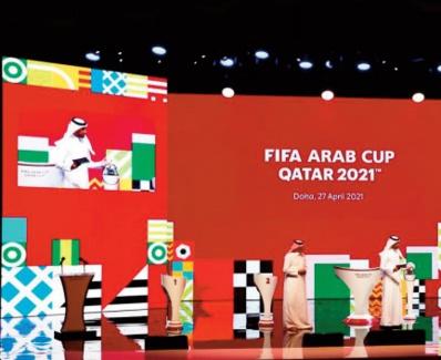 Coupe arabe de la FIFA: L'EN des locaux dans le groupe C