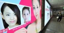 En Corée du Sud, l'obsession esthétique passe par la chirurgie des mâchoires