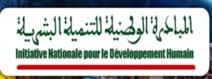 502 projets réalisés à Salé avec une enveloppe de 350 millions de DH