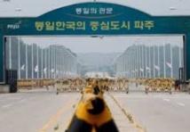 Les deux Corées se réunissent à nouveau après des mois de vive tension