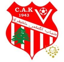 Khénifra fête le CAK, promu en D2
