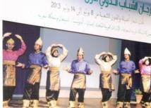 Ouverture à Asilah du Festival international des arts populaires des jeunes