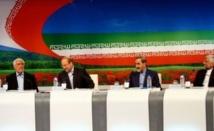 Début vendredi de l'élection présidentielle iranienne pour succéder à Mahmoud Ahmadinejad