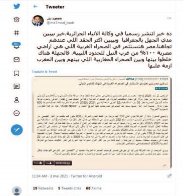 L'agence officielle algérienne s'emmêle les pinceaux