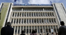 Et le signal fut… : Le gouvernement grec ferme la télévision publique ERT