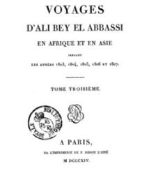 """Présentation à Rabat de l'ouvrage """"Voyages d'Ali Bey en Afrique et en Asie"""""""