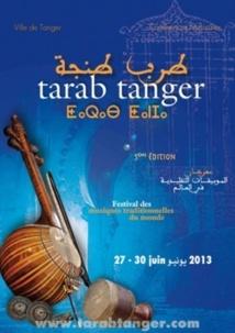 """Nouveau voyage musical au programme de """"Tarab Tanger"""""""