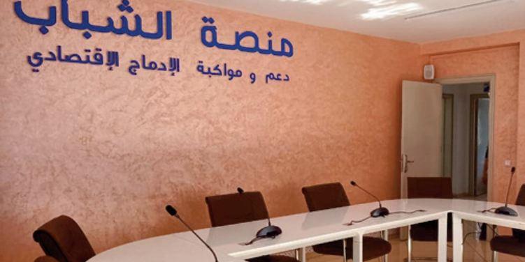 Le CPDE d'Ain Chock accorde soutien à 23 jeunes porteurs de projets