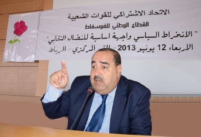 Driss Lachgar : Le gouvernement fait peu de cas des problèmes du pays