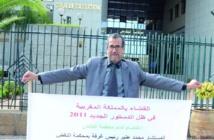 Un président de Chambre à la Cour de cassation en sit-in contre Ramid