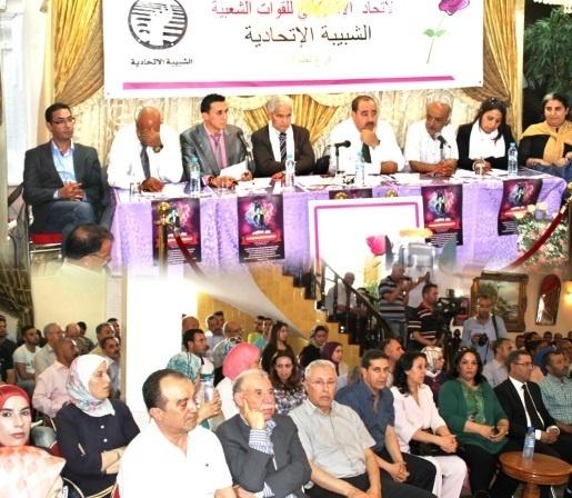 Driss Lachgar : Le gouvernement observe un silence suspect à propos des échéances électorales