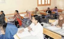 Le coût des absences au bac interpelle Mohamed Louafa