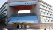 Bank Al-Maghrib mène une opération de refinancement à long terme