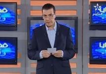 """Dans les coulisses du débat télévisé """"Qadaya oua Araa"""""""