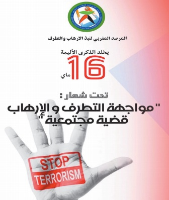 L'OMLCTE commémore le 18ème anniversaire des attentats du 16 mai
