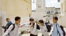 Transition de l'institution scolaire vers l'organisation éducative