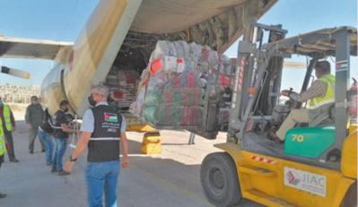 Importante aide humanitaire d' urgence aux Palestiniens sur Hautes instructions Royales